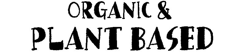 ORGANIC & PLANT BASED|オーガニック&プラントベース ロゴ